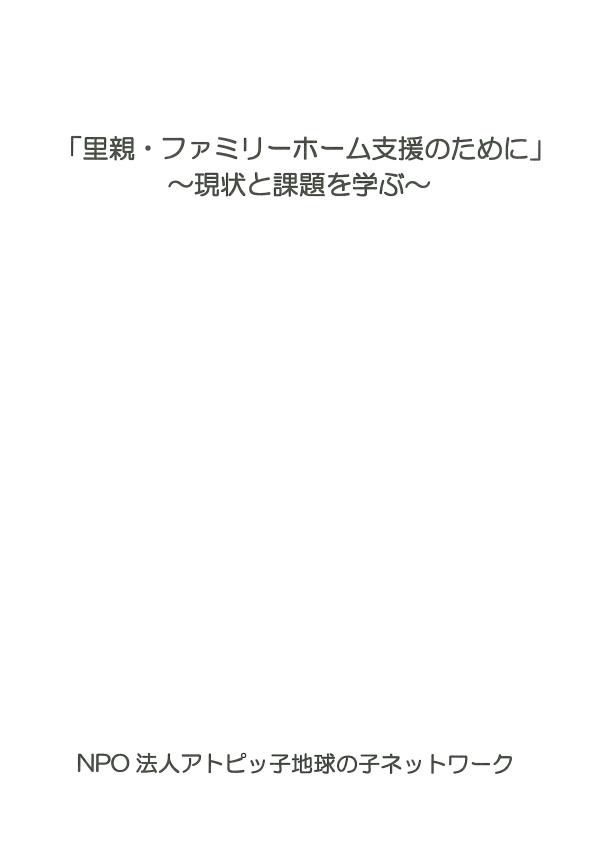 satooya_manabu.jpg