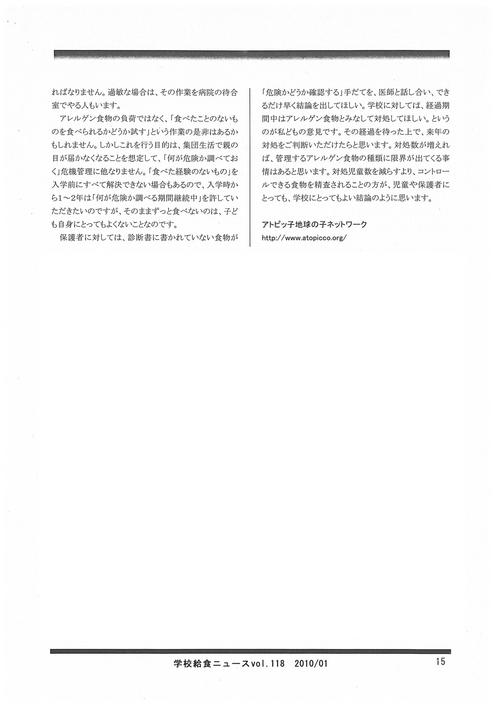 gakkou02-2.jpg