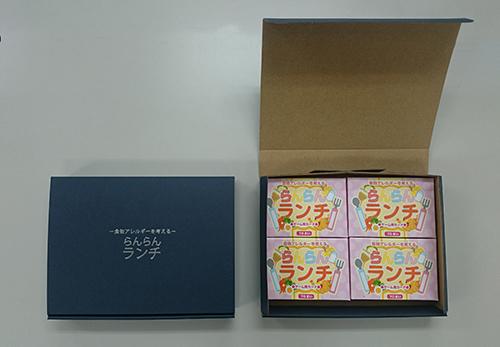 らんらんランチ4箱500px.jpg
