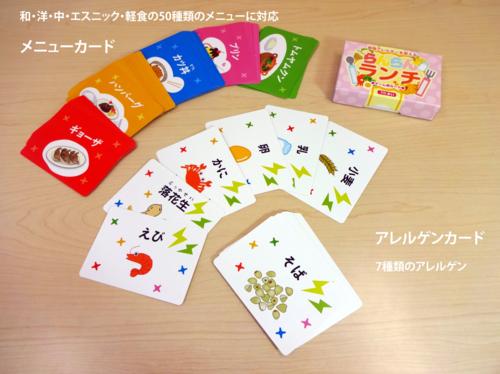 カード_capDSC01375.png