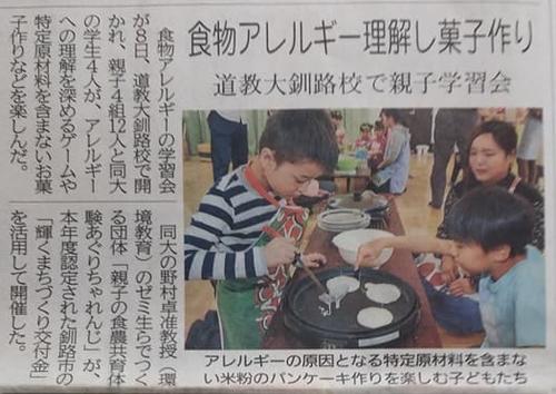 画像1(パンケーキ).png