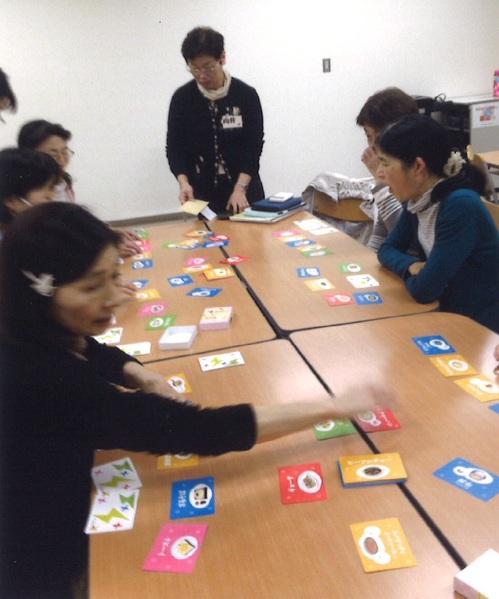 photo1東大阪地域活動栄養士会.jpg